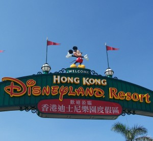 "Brama Disneyland'u w Hong Kongu<br><span class=""cc-link""><a href=""http://www.flickr.com/photos/frikitiki/2728734437/"" target=""_blank"">Autor:Joel</a><a href='http://creativecommons.org/licences/by-nd/3.0'> <img class=""cc-icon"" src=""mods/_img/cc_by_nd-small.png""></a></a></span>"