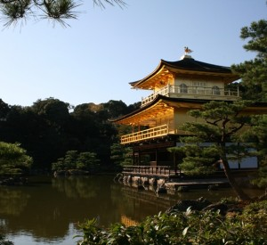 Temple of the Golden Pavilion - Kioto