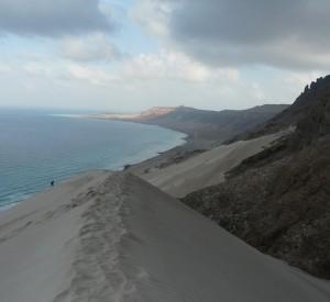"Krajobraz jednej z wysp archipelagu Sokotra<br><span class=""cc-link"">Autor: email4mobile</span>"