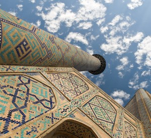 "Samarkanda<br><span class=""cc-link""><a href=""http://www.flickr.com/photos/gusjer/3267825742/"" target=""_blank"">Autor:Gusjer</a><a href='http://creativecommons.org/licences/by/3.0'> <img class=""cc-icon"" src=""mods/_img/cc_by-small.png""></a></a></span>"